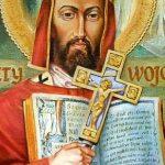 Wspomnienie Św. Wojciecha